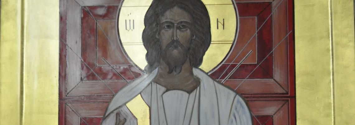 Photo of Divine Mercy Icon