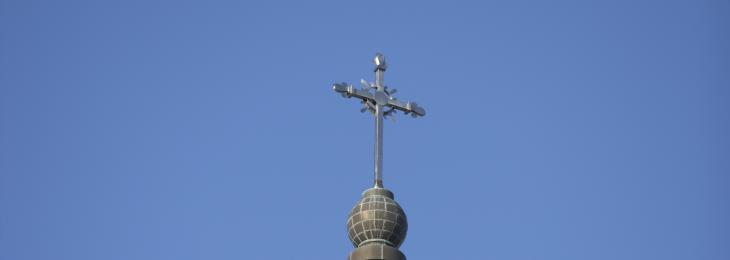 Basilica dome cupola and cross