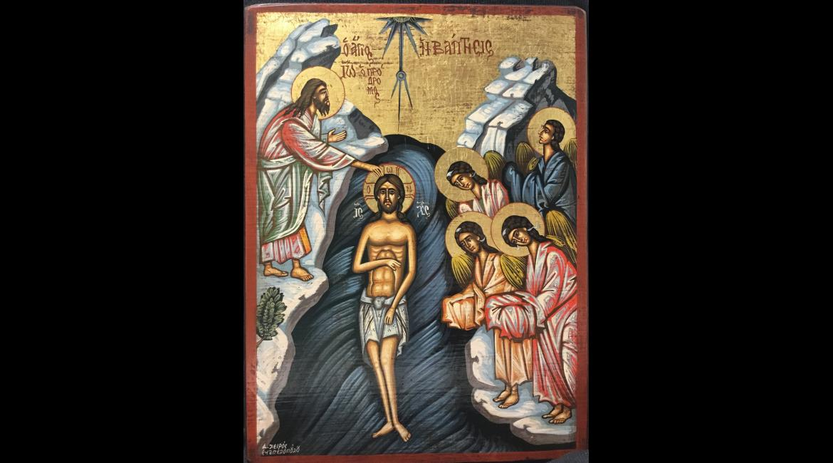 The Theophany / Baptism of Jesus