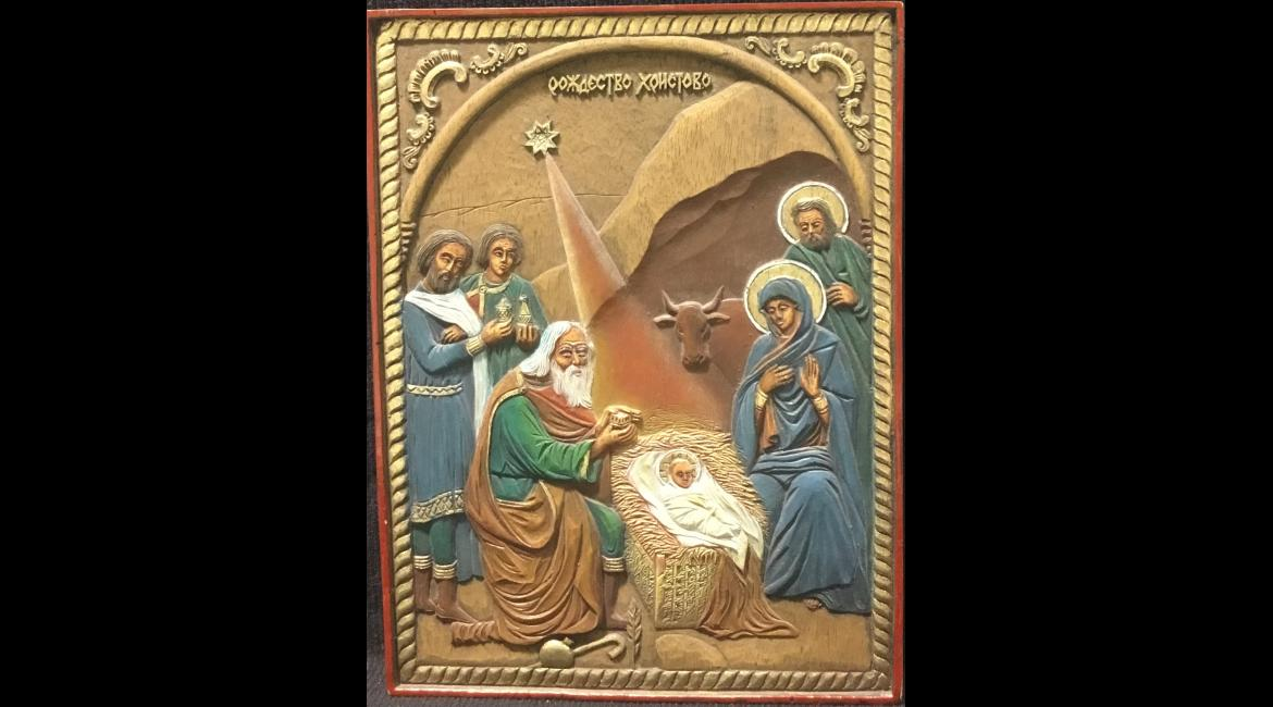 Nativity of Our Lord, Bulgaria