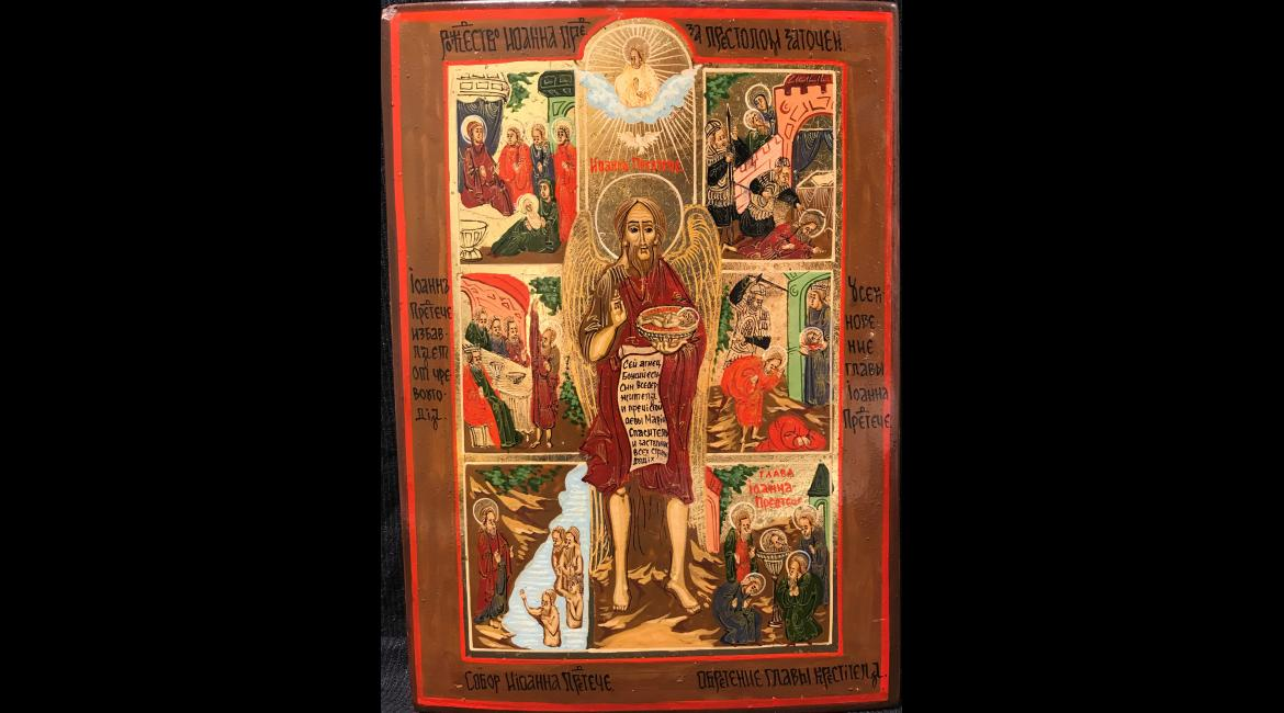 Saint John the Baptist with scenes from his life