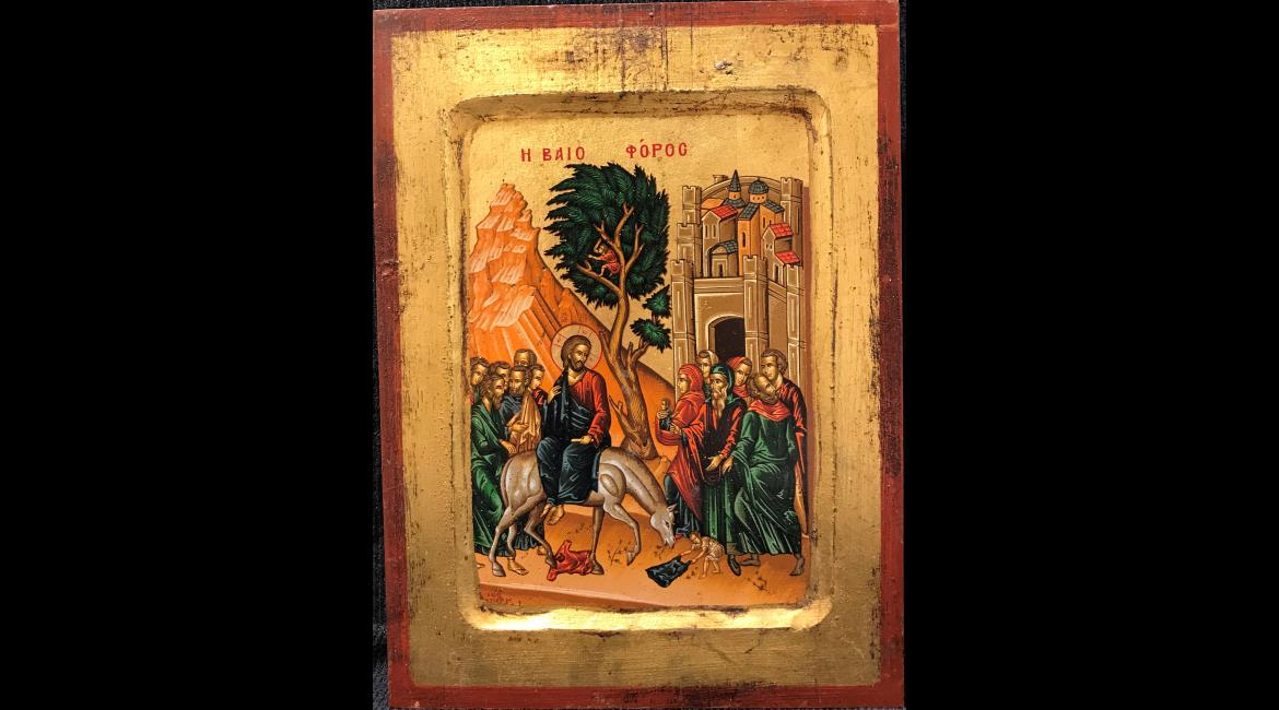 Entry to Jerusalem, Icon, Greece