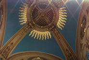 Noon Mass Dome